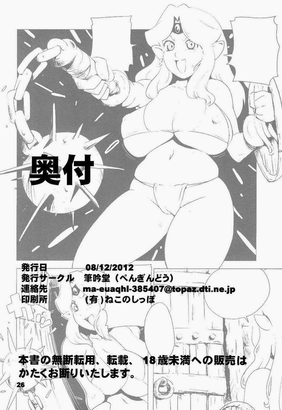 Dungeons Dekapai Elf Penguindou Estupro The Hentai 26 - hentai, comics-hq