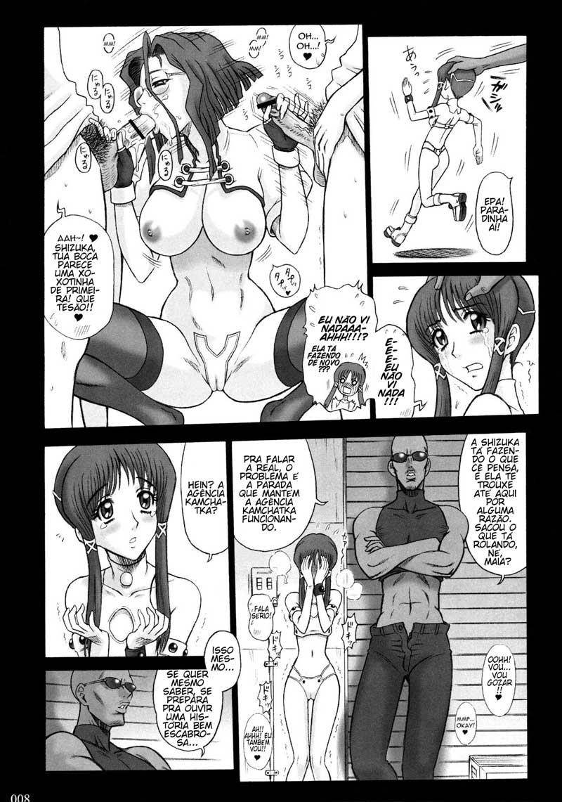 Toughness Of Anal Action Hentai pt br 08 - hentai, comics-hq