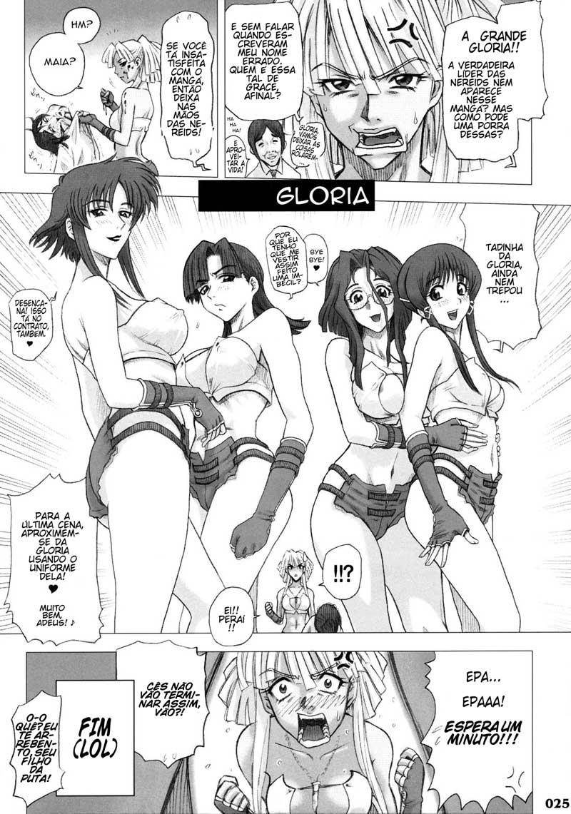 Toughness Of Anal Action Hentai pt br 25 - hentai, comics-hq