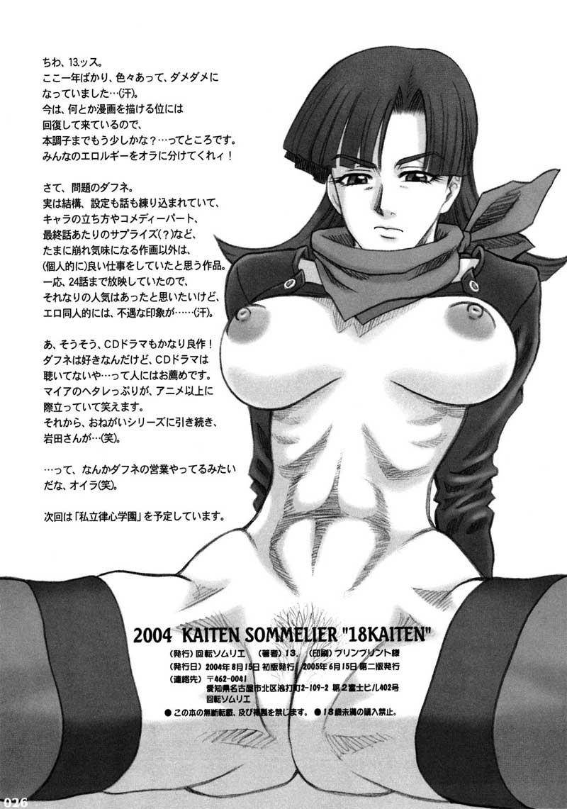 Toughness Of Anal Action Hentai pt br 26 - hentai, comics-hq